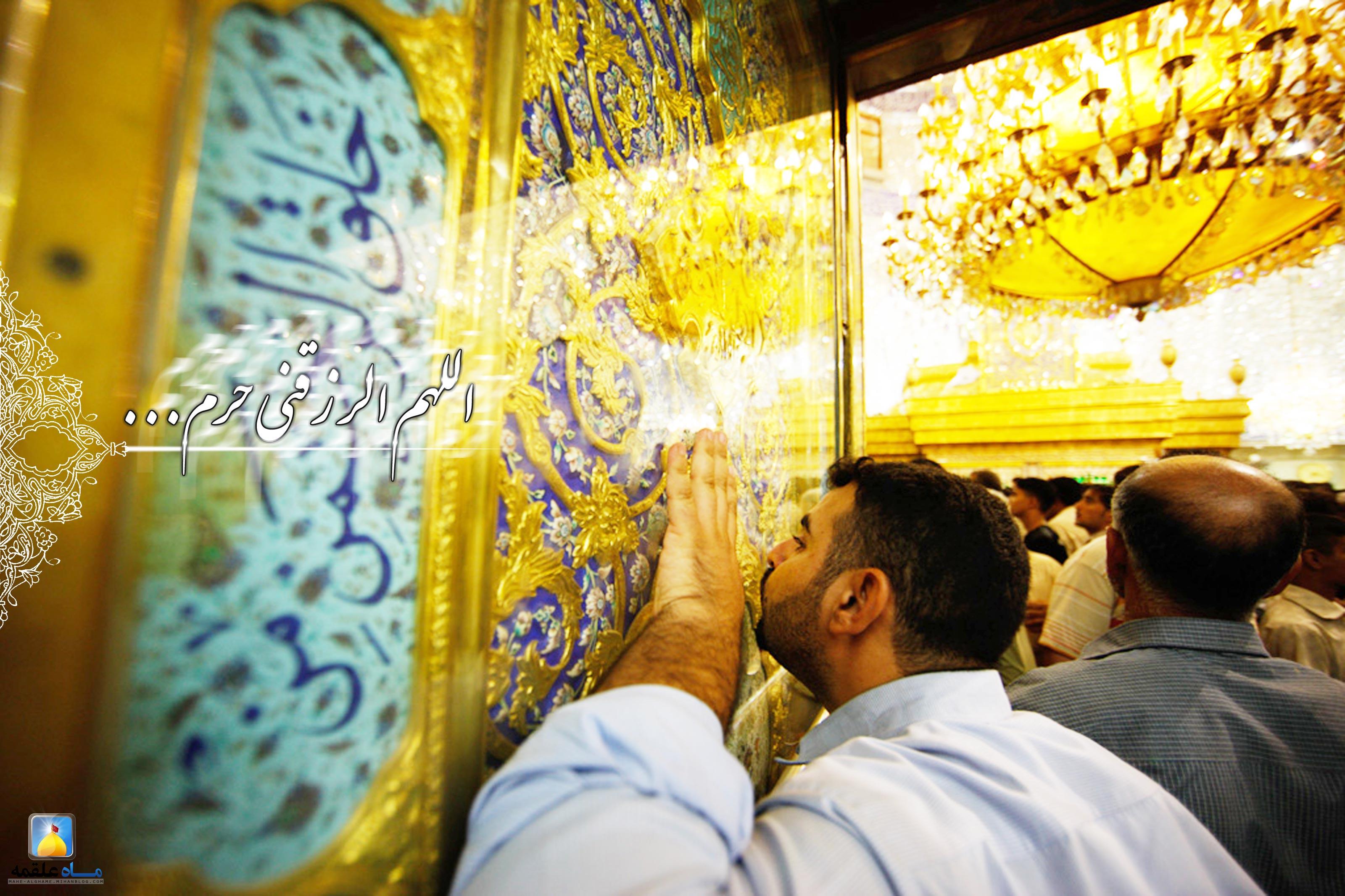 اللهم رزقنا زیارة الحسین (علیه السلام)