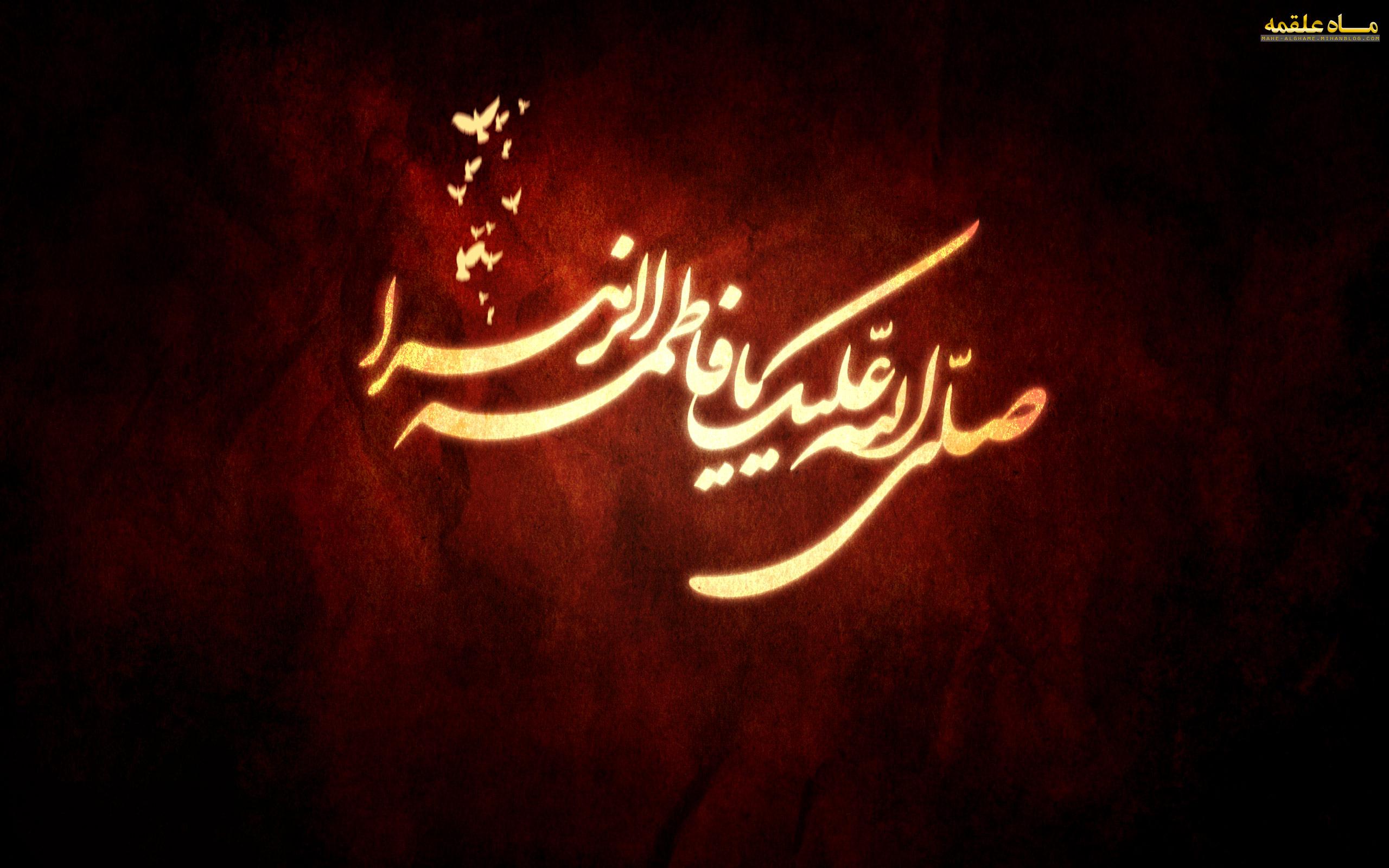 محورهای اساسی مبارزات سیاسی حضرت زهرا علیها السلام